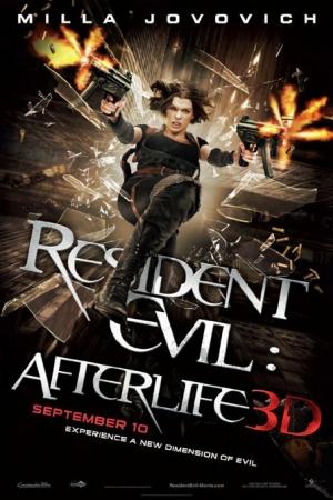 Resident Evil 4 Afterlife – ผีชีวะ 4 สงครามแตกพันธุ์ไวรัส (2010)  - Cover