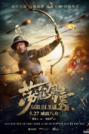 God of War (2017) สมรภูมิประจัญบาน - Cover