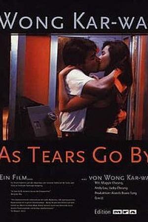 As Tears Go By (1988) | ทะลุกลางอก - Cover