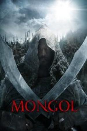 Mongol 2007 : The Rise of Genghis Khan มองโกล กำเนิดเจงกิสข่าน - Cover