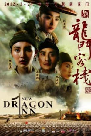 Dragon Inn (1992) | เดชคัมภีร์แดนพยัคฆ์ - Cover