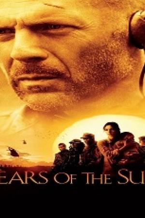 Tears of the Sun (2003) : ฝ่ายุทธการสุริยะทมิฬ - Cover