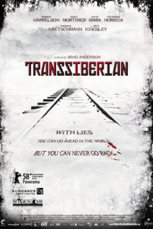 Transsiberian (2008) | ทางรถไฟสายระทึก - Cover