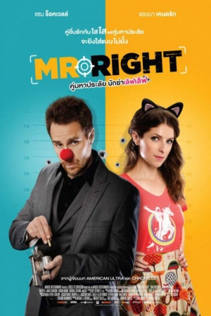 Mr. Right (2015) คู่มหาประลัย นักฆ่าเลิฟ เลิฟ - Cover