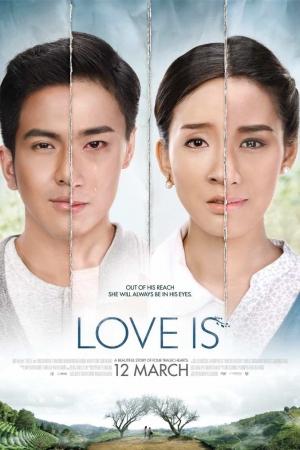 Love is (2015) สี่เส้า  - Cover
