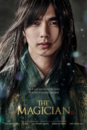 The Magician (2015) นักมายากลแห่งโชซอล - Cover