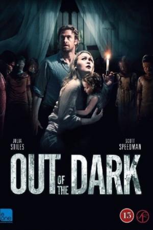 Out Of The Dark (2014) : มันโผล่จากความมืด - Cover