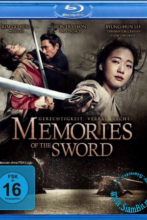 Memories of the Sword (2015) : ศึกจอมดาบชิงบัลลังก์ - Cover