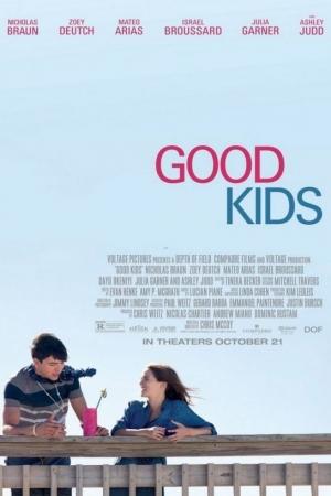 Good Kids (2016) : เรียนจบแล้ว...ขอเป็นตัวเองสักครั้ง