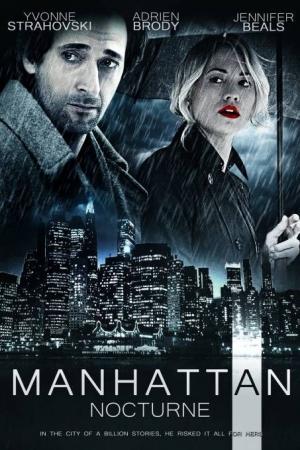 Manhattan Night (2016) : คืนร้อนซ่อนเงื่อน