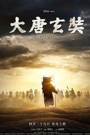 Xuan Zang (2016) : เสวียนจ้าง บุรุษพุทธานุภาพ