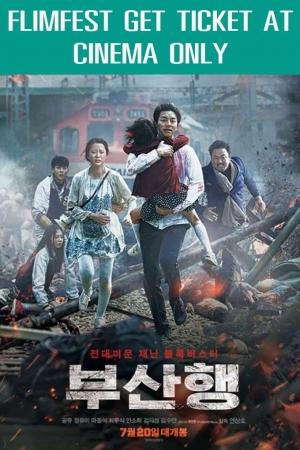 Train To Busan (2016) : ด่วนนรกซอมบี้คลั่ง - Cover