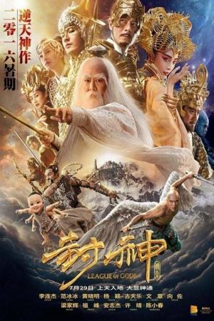 League of Gods (2016) : สงครามเทพเจ้า - Cover