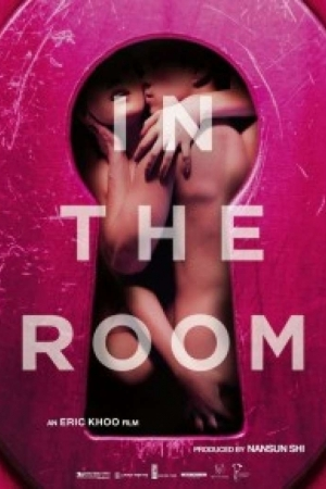 In The Room (2015) : ส่องห้องรัก - Cover