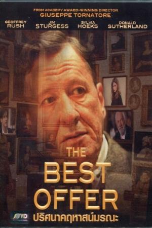 The Best Offer (2013) : ปริศนาคฤหาสน์มรณะ - Cover