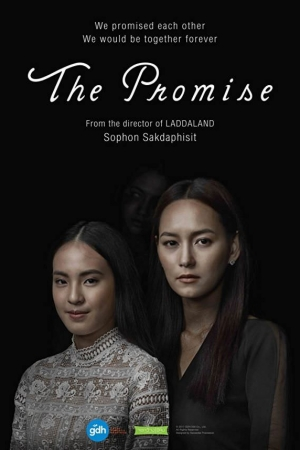 The Promise (2017) เพื่อน..ที่ระลึก - Cover