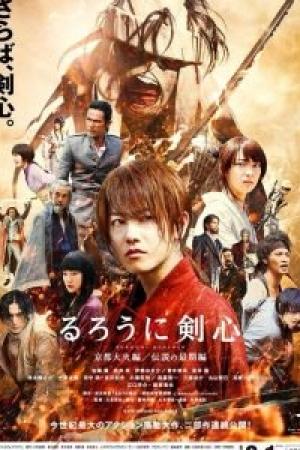 Rurouni Kenshin 2 รูโรนิ เคนชิน ซามูไร เอ็กซ์ 2 - Cover