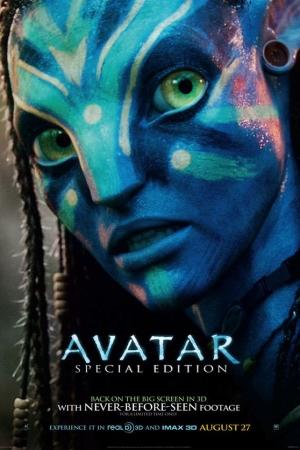 Avatar (2009) อวตาร - Cover