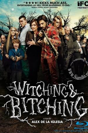 Witching and Bitching (2013) งานปาร์ตี้ ทิวาสีเลือด  - Cover
