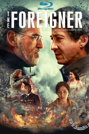 The Foreigner (2017) : 2 โคตรพยัคฆ์ผู้ยิ่งใหญ่  - Cover