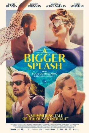 A Bigger Splash (2015) : ซัมเมอร์ร้อนรัก