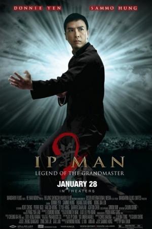 ยิปมัน 2 เจ้ากังฟู สู้ยิบตา-Ip Man 2 Legend of the Grandmaster