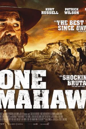 Bone Tomahawk (2015) : ฝ่าตะวันล่าพันธุ์กินคน - Cover