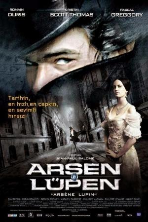 Arsene lupin จอมโจรบันลือโลก