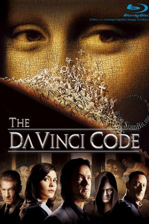 The Da Vinci Code (2006) : เดอะดาวินชี่โค้ด รหัสลับระทึกโลก