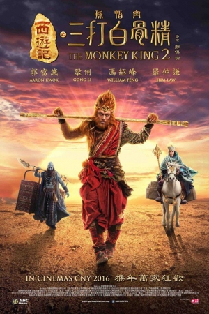 The Monkey King 2 (2016) ~ ไซอิ๋ว 2 ตอน ศึกราชาวานรพิชิตมาร