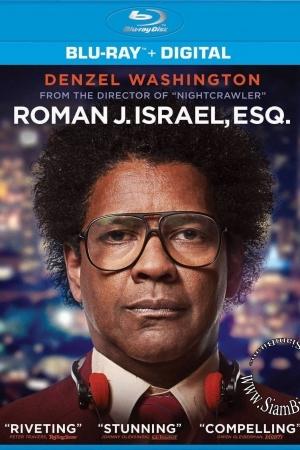 Roman J. Israel, Esq. (2017) - Cover
