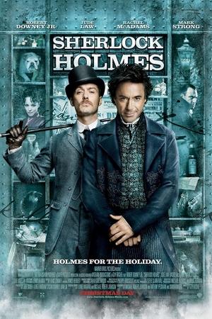 Sherlock Holmes (2009)   เชอร์ล็อค โฮล์มส์ ดับแผนพิฆาตโลก - Cover