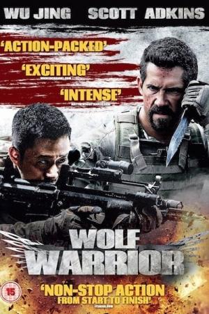 Wolf Warrior (2015) : โคตรคนโค่นทีมมหากาฬ - Cover