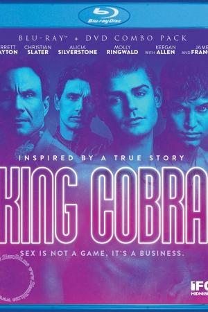 King Cobra (2016) : คิงคอบบ้า เปลื้องผ้าให้ฉาวโลก - Cover
