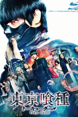 Tokyo Ghoul (2017) : คนพันธุ์กูล - Cover