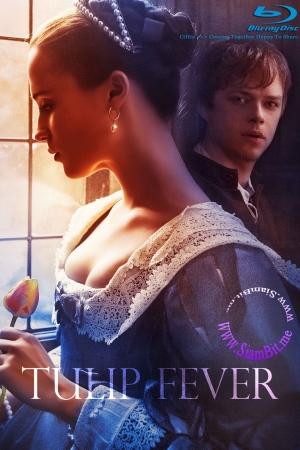 Tulip Fever (2017) : ดอก ชู้ ลับ - Cover