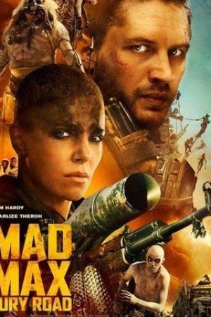 Mad Max Fury Road (2015) แมด แม็กซ์ ถนนโลกันตร์ - Cover