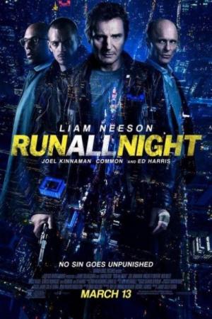Run All Night (2015) : คืนวิ่งทะลวงเดือด - Cover