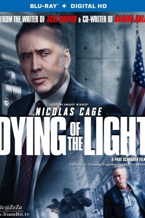 Dying Of The Light (2014) : ปฏิบัติการล่า เด็ดหัวคู่อาฆาต - Cover
