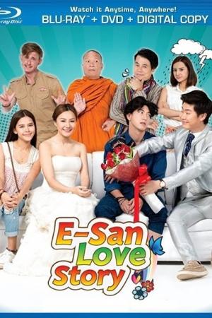 ส่ม ภัค เสี่ยน (2017) E-San love Story  - Cover