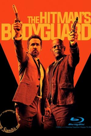 The Hitman's Bodyguard (2017) : แสบ ซ่าส์ แบบว่าบอดี้การ์ด - Cover