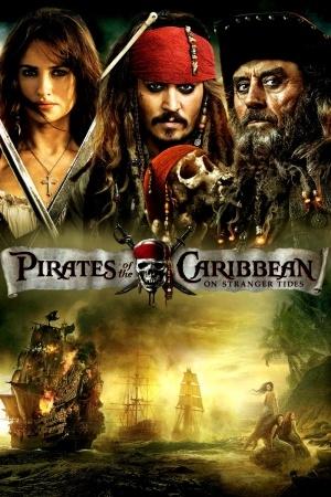 Pirates of the Caribbean 4: On Stranger Tides ผจญภัยล่าสายน้ำอมฤตสุดขอบโลก - Cover