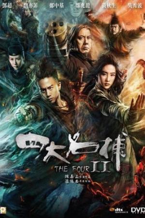 The Four 2 (2013) : 4 มหากาฬพญายม ภาค 2 - Cover