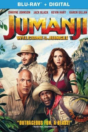 Jumanji: Welcome to the Jungle (2017)  เกมดูดโลก บุกป่ามหัศจรรย์  - Cover