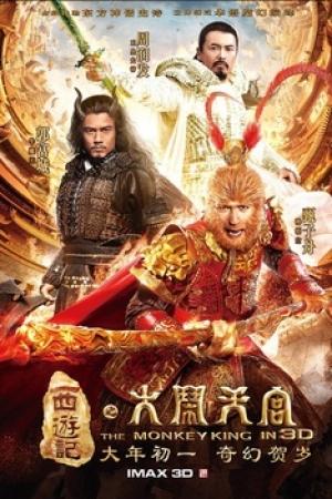 The Monkey king (2014) | ไซอิ๋ว : ตอน กำเนิดราชาวานร - Cover