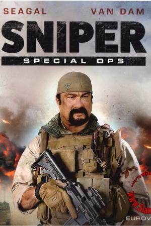 Sniper: Special Ops (2016) : ยุทธการถล่มนรก - Cover