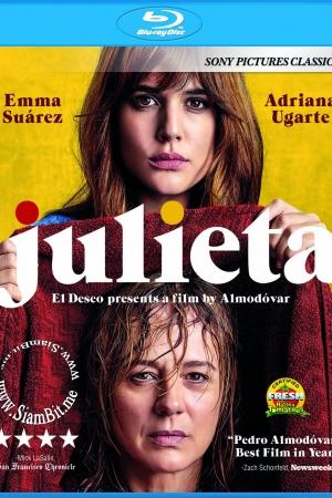 Julieta (2016) : จูเลียต้า - Cover