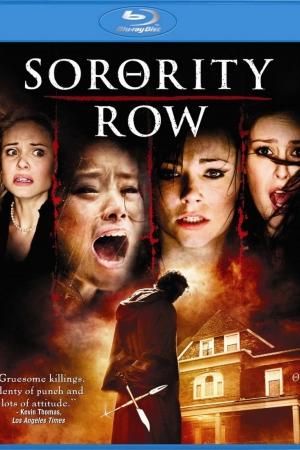 Sorority Row (2009) สวยซ่อนหวีด - Cover