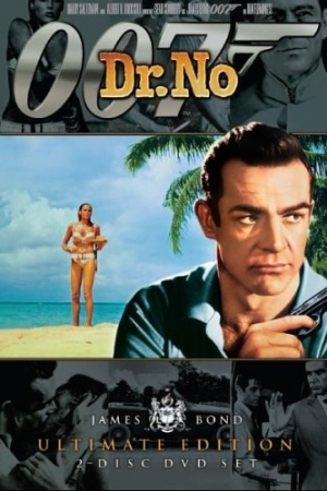 James Bond 007 Dr. No พยัคฆ์ร้าย 007 1962 - Cover