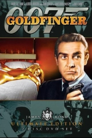 James Bond 007 Goldfinger จอมมฤตยู 007 1964 - Cover